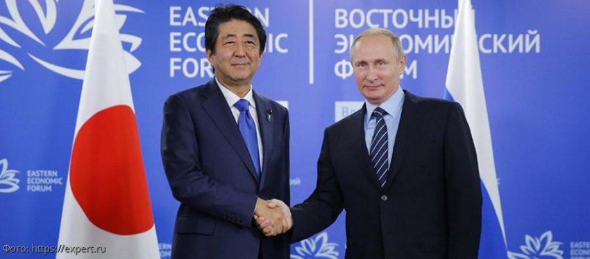 Япония просит Россию вернуть два острова