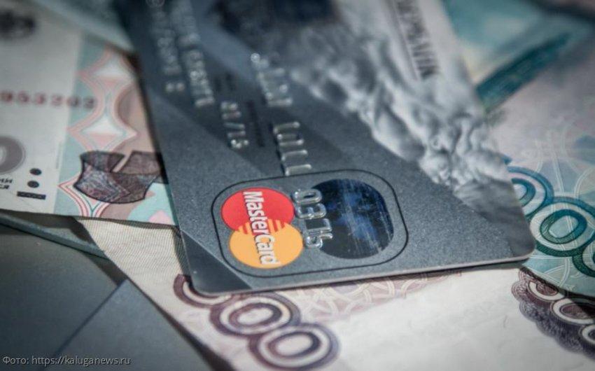 Мошенники научились красть деньги с карт, используя телефонный номер реального банка
