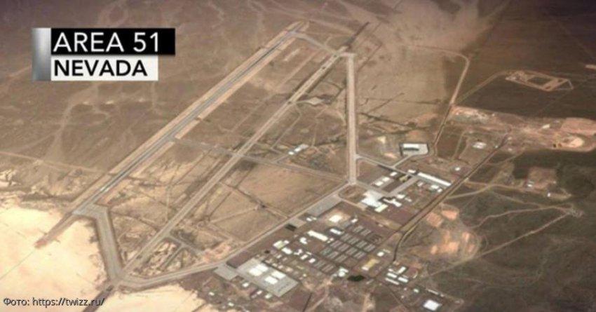Жители США планируют штурмовать военную базу в Неваде, чтобы увидеть пришельцев