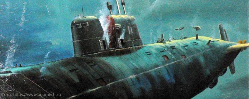 Затонувшая советская подводная лодка превышает радиоактивность Норвежского моря в 800 000 раз