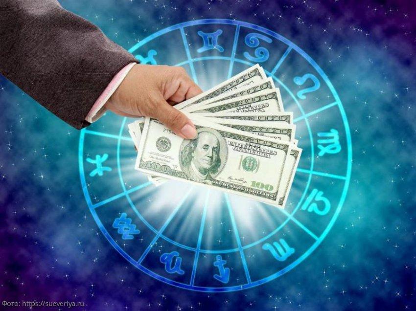 Знаки Зодиака, которые берут кредиты и вешают долги на своих близких