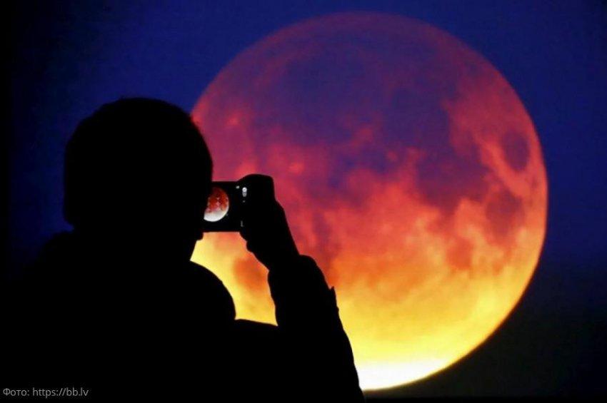 Астролог Влад Росс рассказал, как на людей повлияет лунное затмение с 16 на 17 июля