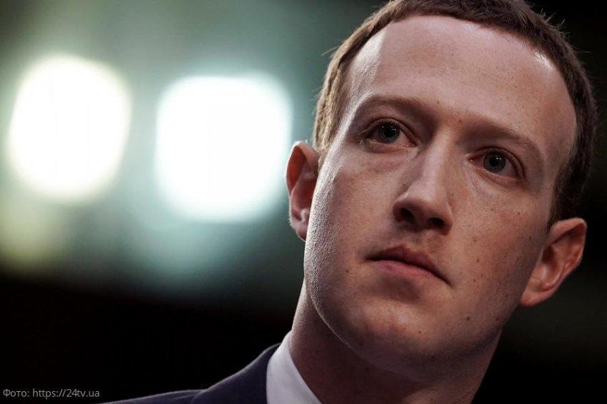 Основатель Facebook Марк Цукерберг заявил о желании купить Калининградскую область