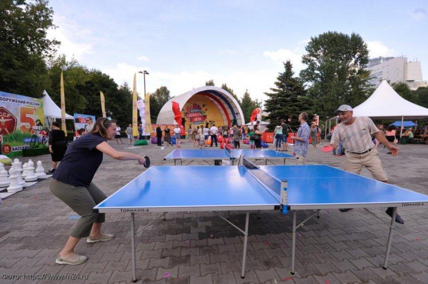 В Москве пройдет традиционный семейный фестиваль «Свежесть лета»