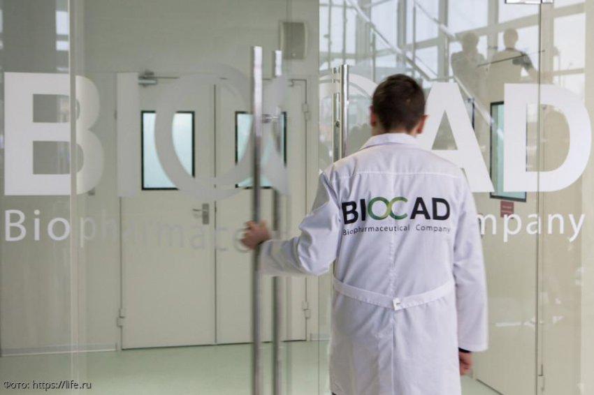 Эксперты из BIOCAD предложили новое решение проблемы старения