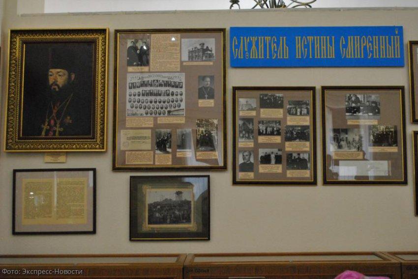В Кисловодске открылась выставка, посвященная 90-летию со дня рождения отца Сергия Лиманова