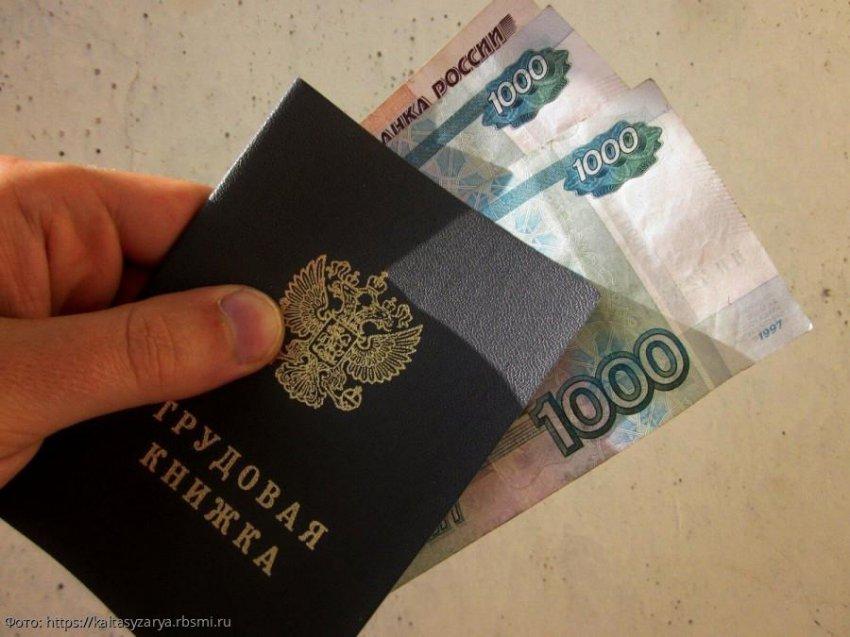 Министерство труда РФ озвучило размер пособия для безработных в 2020 году