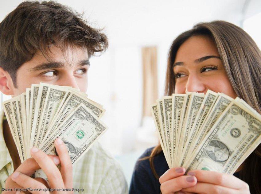 Установлен средний размер дохода населения России, который сделает людей счастливыми