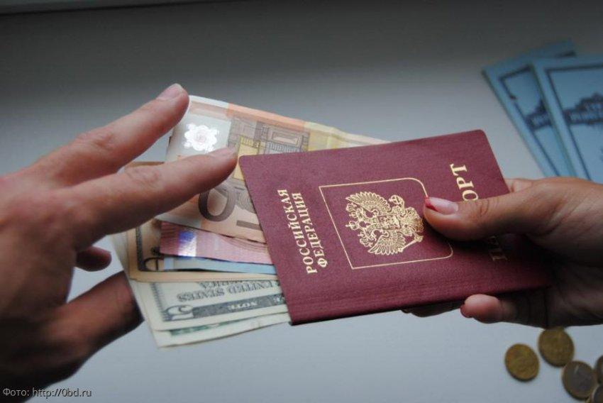 5 вещей, которые сможет сделать мошенник, завладевший данными вашего паспорта