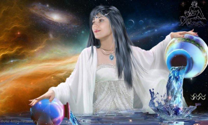 Водолей - самый независимый и самодостаточный знак Зодиака