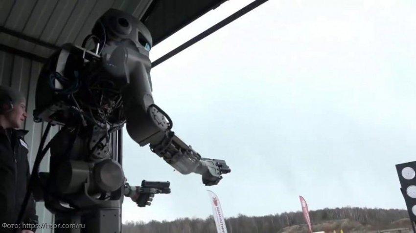 Российский робот Федор назван универсальным помощником человека