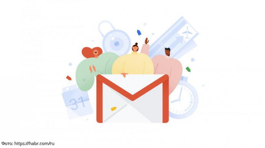 Названы лучшие альтернативы почтовому сервису Gmail