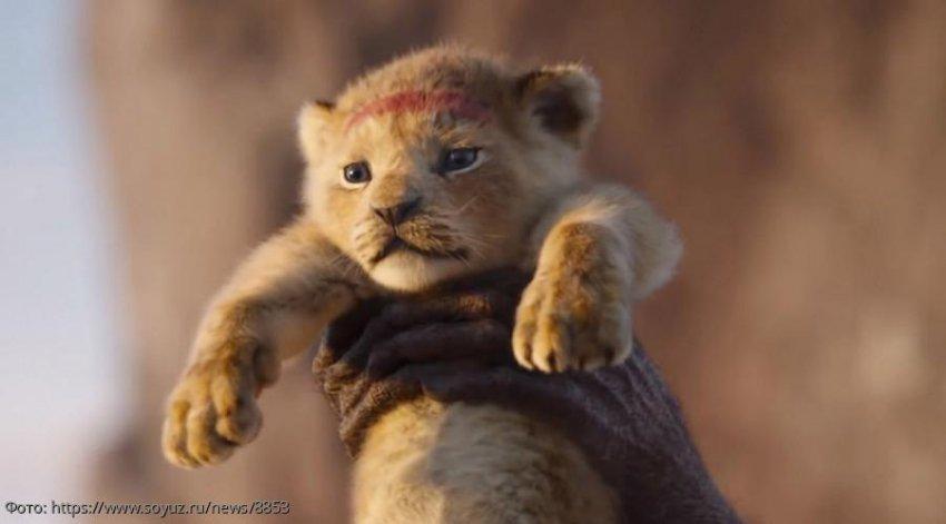 Новый «Король Лев» разочаровал зрителей