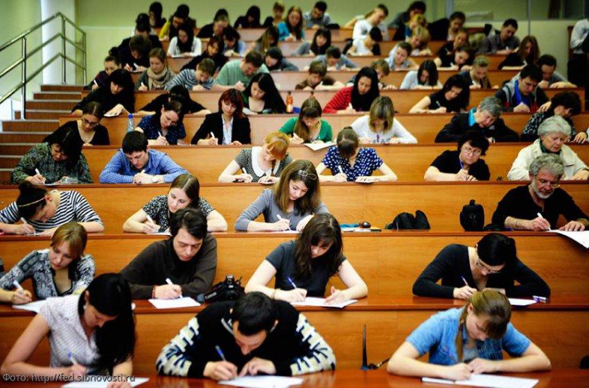 ЛДПР предлагает сделать бесплатным высшее образование в российских регионах