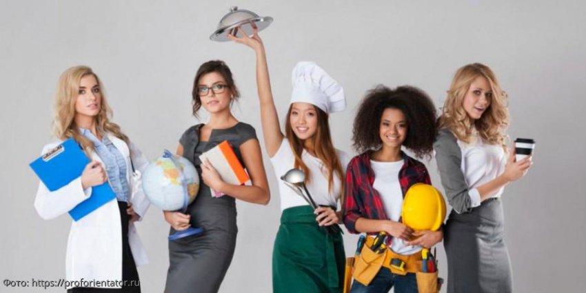 Российские женщины смогут работать по мужским профессиям