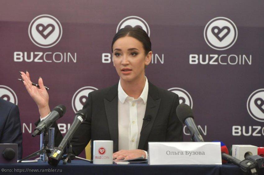 Ольга Бузова попала в топ-3 Forbes с годовым доходом в почти $4,5 миллиона