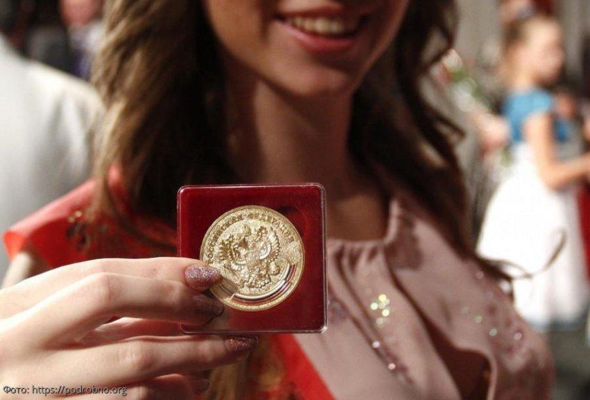 Золотым медалистам предложили начислять 11 дополнительных баллов к результатам ЕГЭ