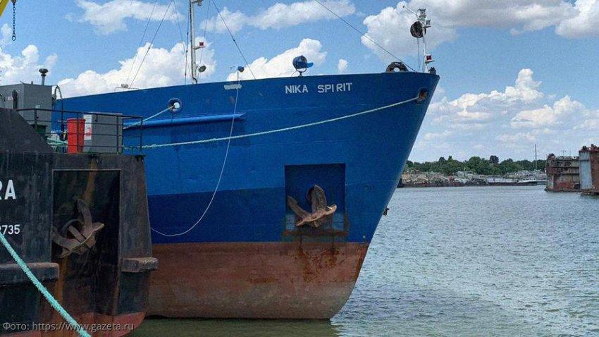 Украина захватила российское судно