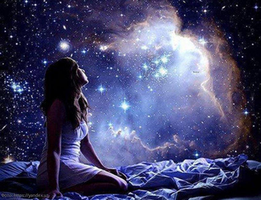 Женские имена знаков Зодиака, обрекающие на пожизненное одиночество