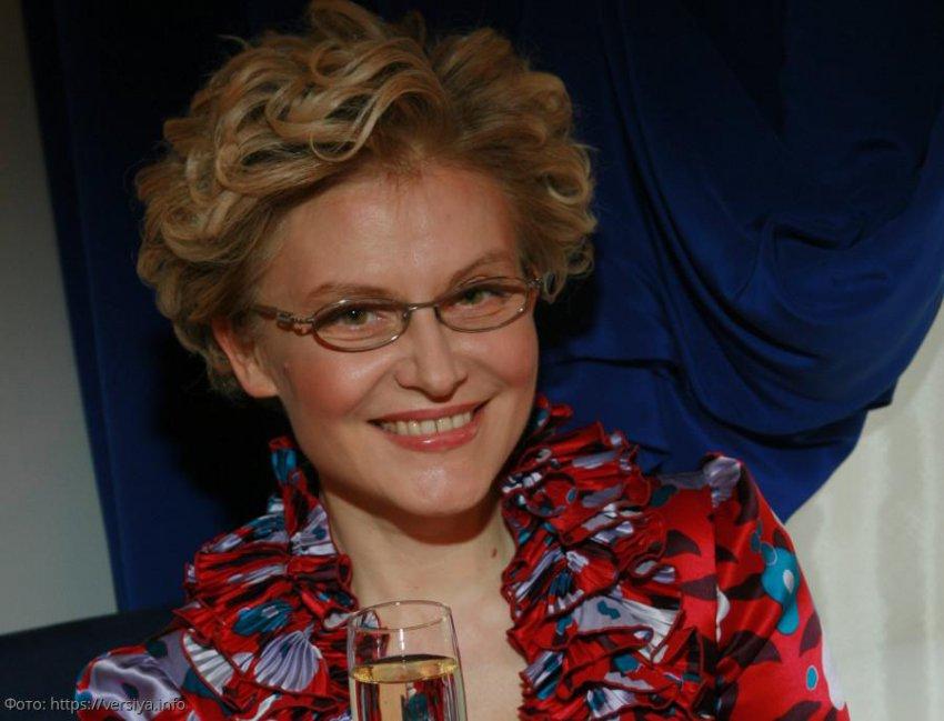 Сотрудников «Клиники Елены Малышевой» в Челябинске обвиняют в мошенничестве