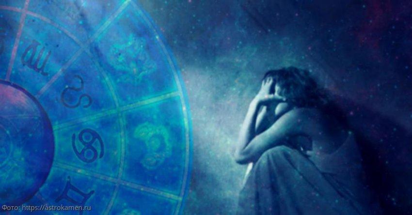 Знаки Зодиака, которые могут погибнуть от несчастного случая