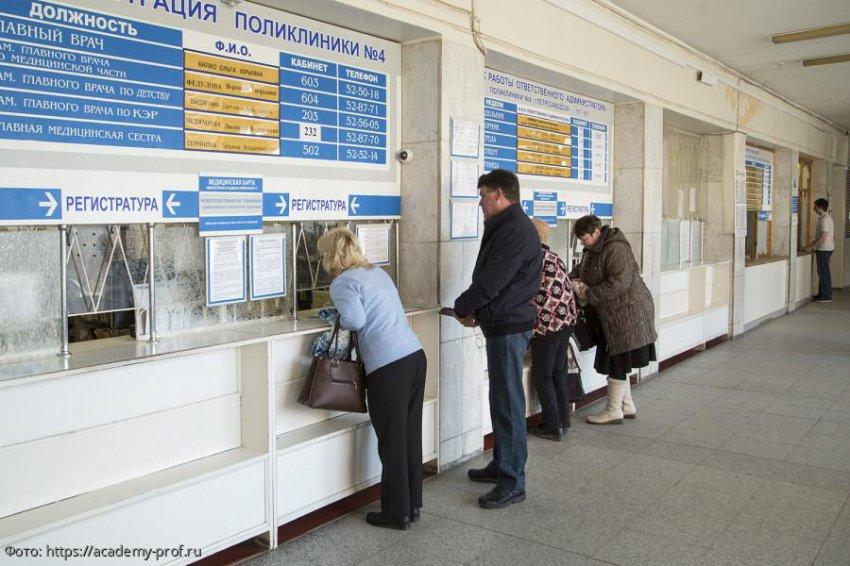 В Подмосковье 2 тысячи человек пожаловались на укусы клещей