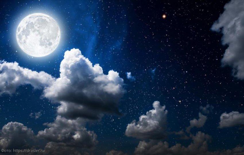 Лунный прогноз красоты и здоровья на 31 июля