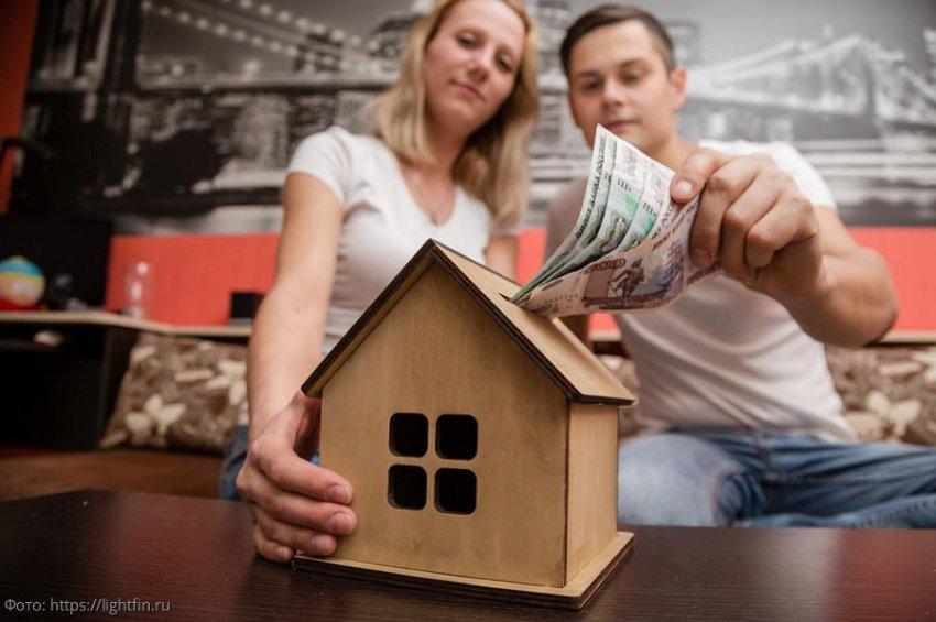 Новый вид субсидии в России: первый взнос за ипотеку заплатит государство