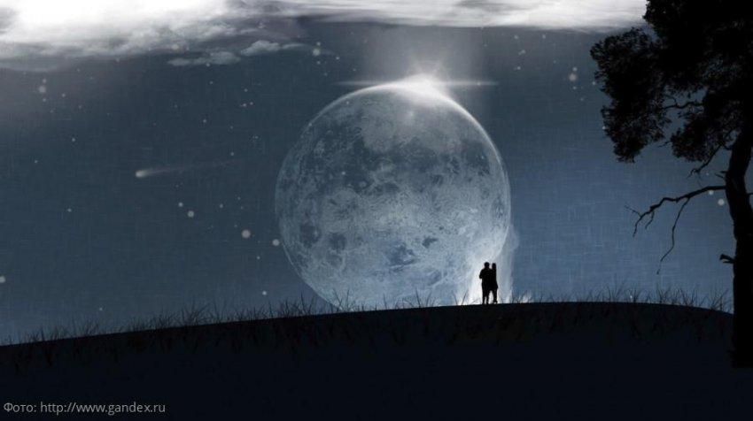 Лунный любовный прогноз с 1 по 7 августа