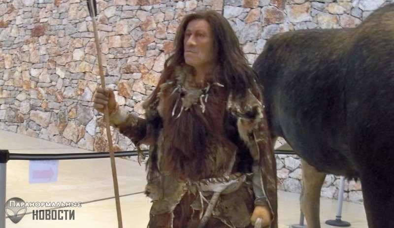 Из-за редкой мутации: Воображение у людей возникло всего 70 тысяч лет назад | Древний человек | Паранормальные новости