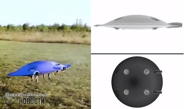 Румынский техник 20 лет изобретал дрон, летающий в стиле НЛО | Чудеса науки | Паранормальные новости