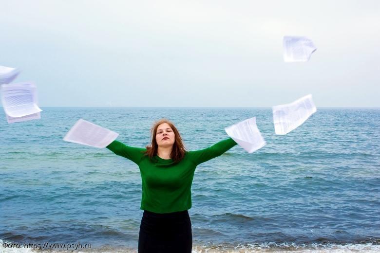 Средства, которые стоит принимать для тонуса при отсутствии отпуска