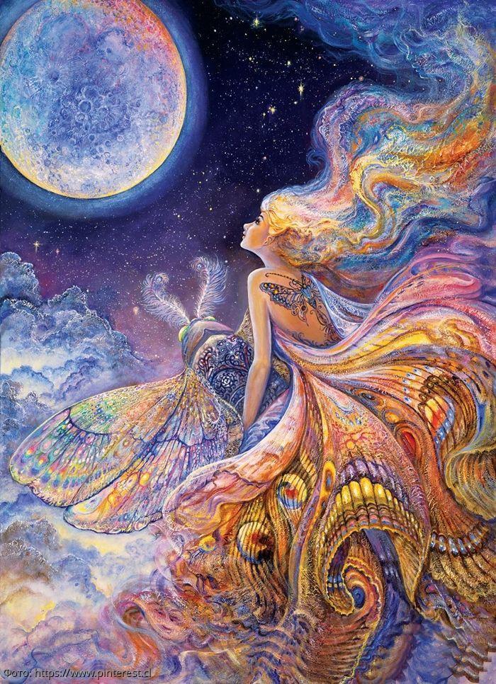 Лунный гороскоп на 13 августа