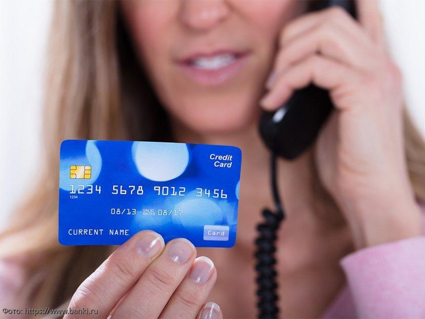 Телефонные мошенники изобрели новый способ обмана клиентов банков