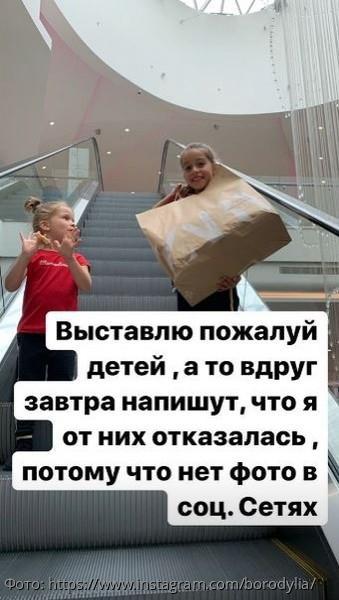 Ксения Бородина высказалась на тему расставания с супругом