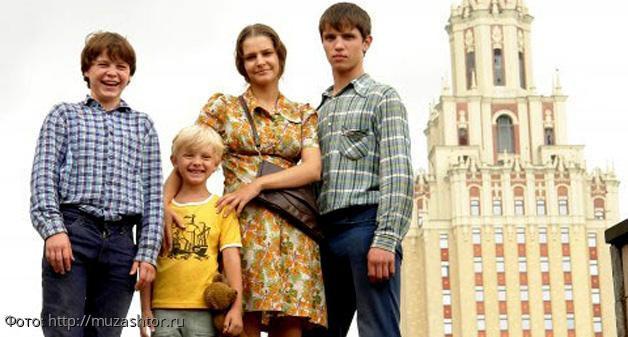 Российские знаменитости, в семьях которых рождаются только мальчики