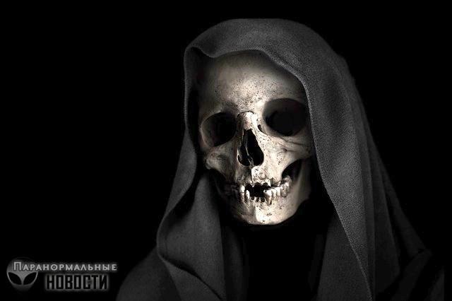 Ужас в черном балахоне: Истории очевидцев о встречах со Смертью | Мистика | Паранормальные новости