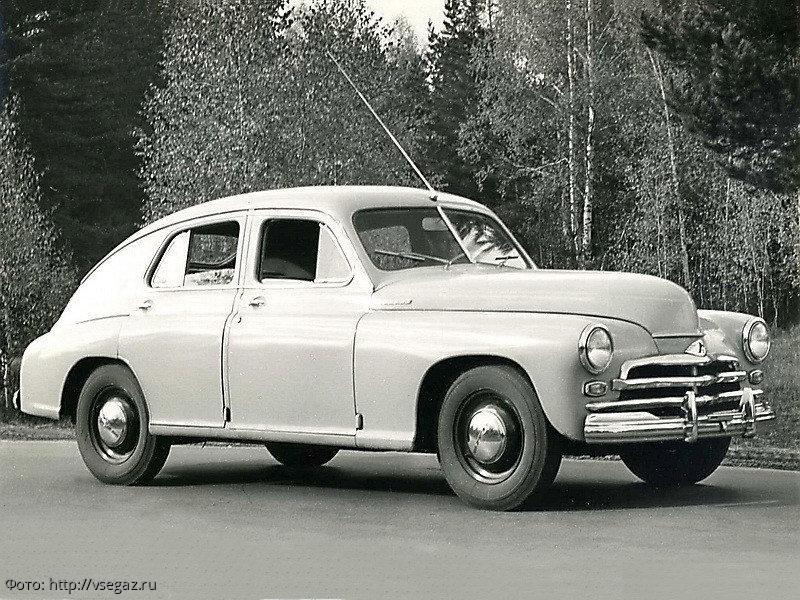 Мифы из истории автомобиля «Победа»