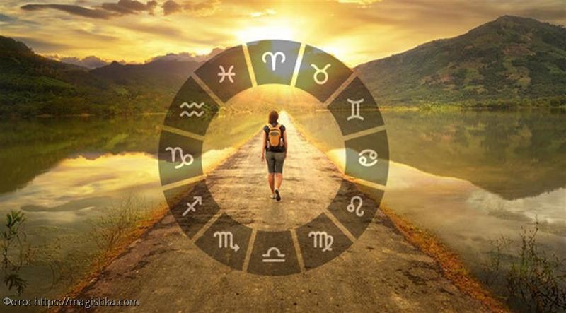 Самое важное, что нужно успеть до конца августа каждому знаку зодиака