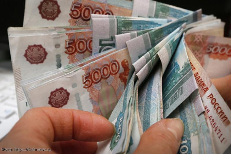 Знаки зодиака, которым сентябрь принесет финансовое благополучие