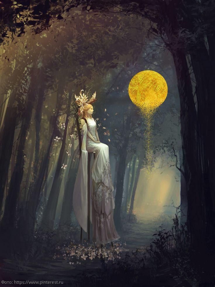 Лунный гороскоп на 18 августа