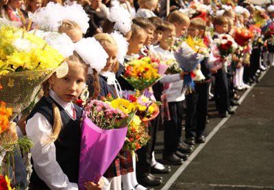 Школьная линейка в 2019 году: когда пройдет торжество