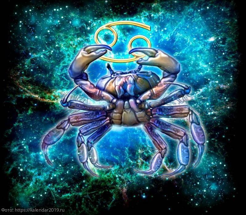 Рунический гороскоп с 1 по 15 сентября для Раков, Скорпионов и Рыб