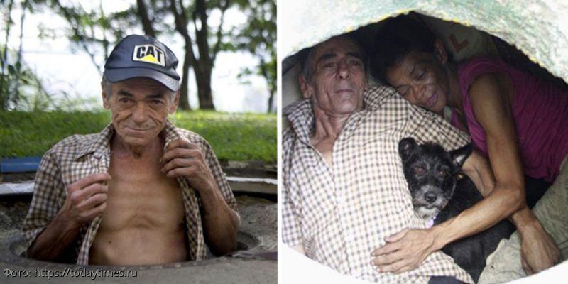 Тишина и безопасность: Канализация стала приютом для семейной пары из Колумбии