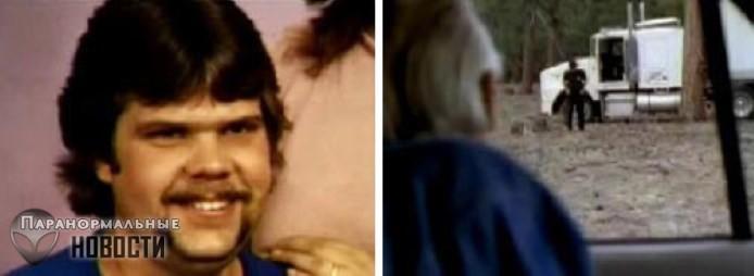 «Они заставили меня это сделать»: Странный поступок и последующее исчезновение Девина Уильямса | Тайны истории | Паранормальные новости