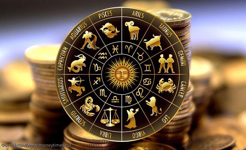 Пять знаков зодиака, которые разбогатеют в 2020 году