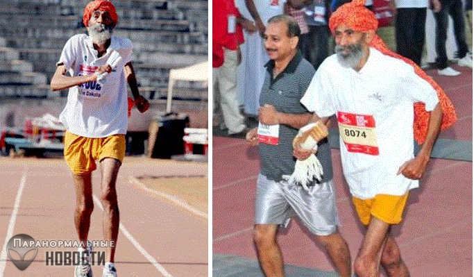 Загадка индийского бегуна, которому 121 год | Чудо-люди | Паранормальные новости