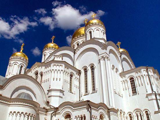 Праздники в сентябре 2019 года в России
