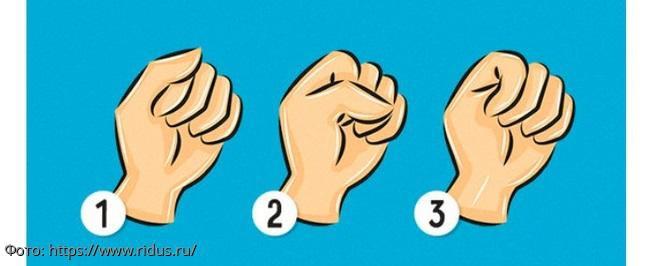 Тест: Сожмите кулак, а мы расскажем про вашу личность
