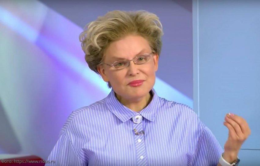 Елена Малышева впервые рассказала о борьбе с раком